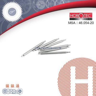 【鐘錶通】46.054-20《瑞士HOROTEC》ROLEX 勞力士專用錶耳 - 一對2支├錶耳棒/彈簧棒/換錶帶┤