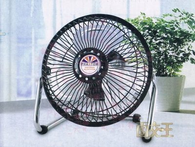 【金展輝】復古 6吋 涼風扇 電扇 電風扇 桌扇 台灣製 金屬鋁葉片 110V AB-1006