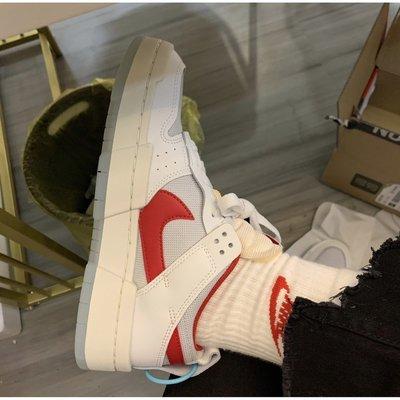 """全新正品全新爆款 Nike Dunk Low Disrupt """"Gym Red"""" 白紅 休閒鞋 慢跑鞋 CK6654-101"""