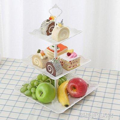 歐式三層水果盤甜品台多層蛋糕架干果盤 茶點心托盤甜品台生日趴
