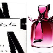 【魔法美妝】NINA RICCI Ricci Ricci 女性淡香精80ml(TESTER)Eau De Parfum