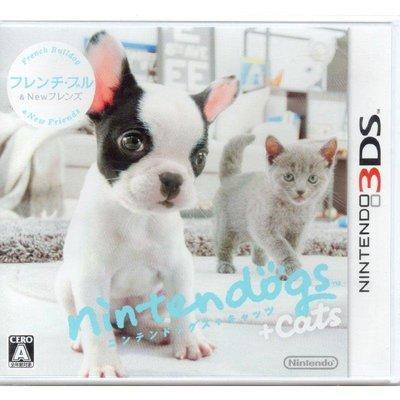 3DS 任天狗+貓法國鬥牛犬與新朋友們 日版(4902370518825)