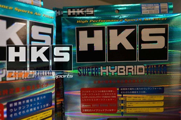 HKS SUPER HYBRID 原廠對應型 空氣濾芯 SUBARU 車款專用 / 各車系專用 歡迎洽詢 / 制動改