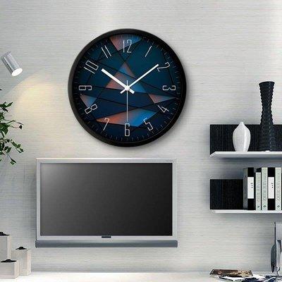 日和生活館 鍾錶掛鍾客廳創意現代時鍾石英鍾錶掛錶 S686