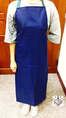 『青山六金』含稅 割草機 樹酯圍裙 日式圍裙 防護衣 工作衣 牛筋繩 刀片 一字刀 小松 三菱 圍裙 廚房 防護面罩