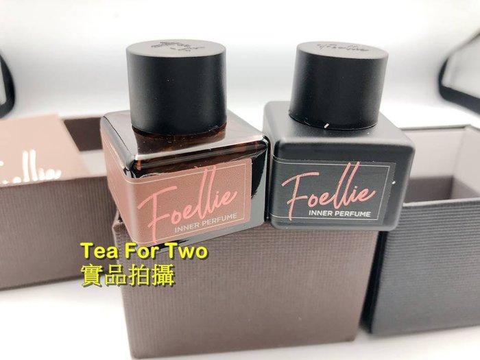 韓國正品(現貨R1) - FOELLIE 極萃私密處芳香精油-5ml