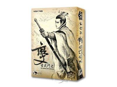 大安殿實體店面 送牌套 玄武門之變 太極篇 Xuanwu Gate Incident Tai Chi 繁體中文正版桌遊