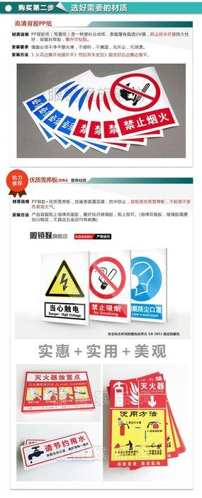 SX千貨鋪-企業工廠車間安全生產標識牌警示牌 禁止亂丟垃圾 嚴禁標志標示牌