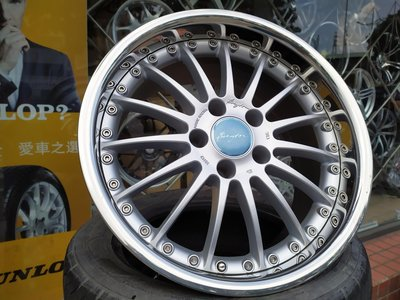 全新 BMW 18吋 18*8.5j ET:13 5/120 5孔120 E34 E38 E39 Breyton鋁圈
