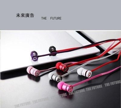 【THE future】魔聲Beats URBEATS 2.0重低音耳機入耳式降噪麵條帶線控耳機 耳塞式耳機