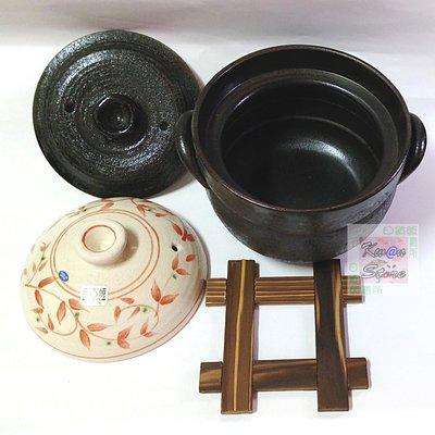 [4杯米用]日本製 萬古燒 赤唐草炊飯鍋 燉鍋 砂鍋 陶鍋 煮飯鍋煮粥燉雞燉肉 附兩種上蓋 附隔熱墊
