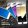 螢幕保護貼 滿版 頂級電鍍 玻璃貼 保護貼 鏡面玻璃貼 鏡子膜 iphone 11 Pro Max i7 XR XS