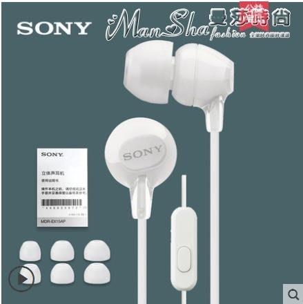 線控耳機入耳式耳機重低音智能手機安卓MP3音樂線控通話男女生通用立體