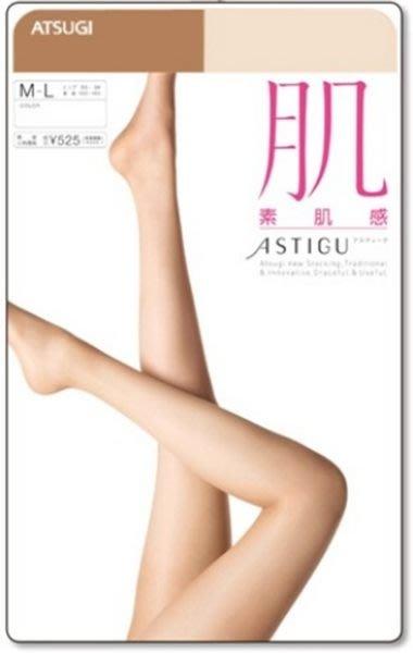 【拓拔月坊】厚木 ATSUGI 絲襪 「肌」防勾紗 自然素肌感 褲襪 日本製~現貨!L-LL