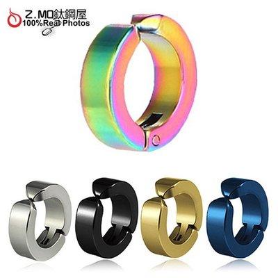 白鋼 簡約多色中性耳夾 光滑面 型男必備 設計單品 多色可選擇 抗過敏不生鏽 單個價【EZS00134】Z.MO鈦鋼屋