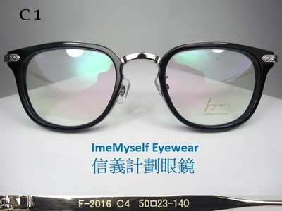 FOR YOUR EYES ONLY F-2016 optical spectacles Rx prescription