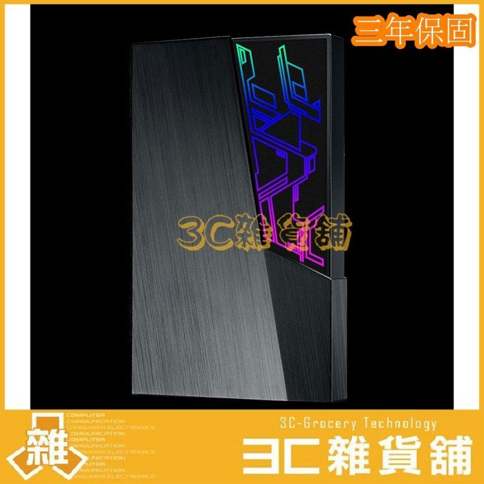 【3C雜貨】『含稅保固三年』原廠  ASUS 華碩 FX (EHD-A2T) 2TB USB3.1 電競外接硬碟