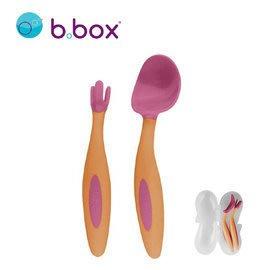 【魔法世界】澳洲 b.box 專利湯匙叉子組-草莓粉(幼兒餐具)
