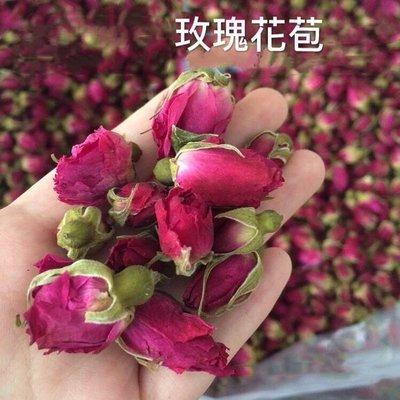 500g玫瑰花苞茶美女必備天天健康玫瑰水、玫瑰花茶