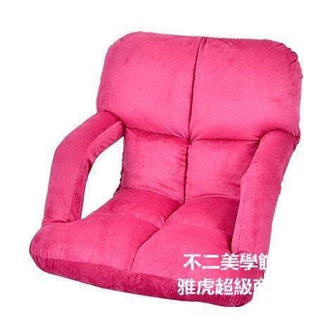【格倫雅】^榻榻米休閑懶人沙發懶人椅 小看書椅子單人沙發懶人床升級版[g-l-y49