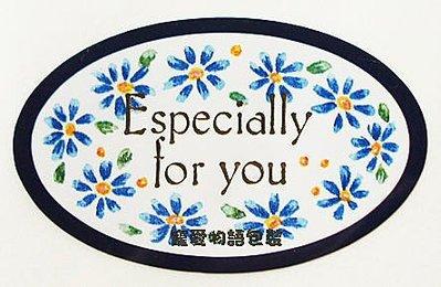 【寵愛物語包裝】日本進口 Especially for you 藍色花朵 禮品 包裝 回禮 貼紙 40入 日本製
