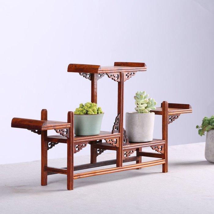 花梨木質室內多層迷你花盆架子 紅木實木制客廳陽臺多肉植物盆栽