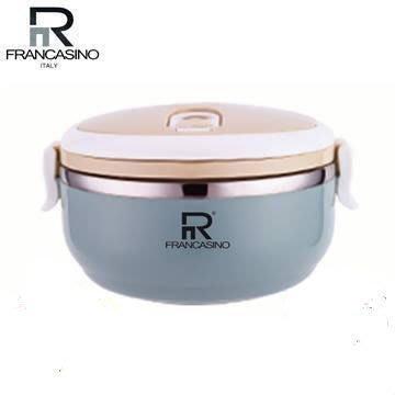 北歐不銹鋼單層隔熱餐盒 可提式 304不鏽鋼 單層隔熱 餐盒 便當盒 700ml FR~1713 SGS檢驗合格