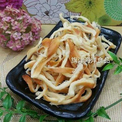 旗津海洋食品-(素食)高鈣乳酪絲1包100元70克