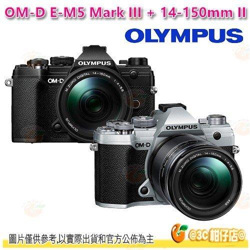 送128G4K卡+副電等好禮 OLYMPUS E-M5 III 14-150mm II 旅遊鏡組 元佑公司貨 EM53代