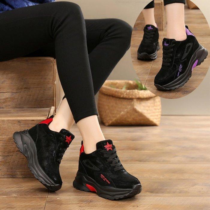 厚底鞋 內增高 楔型鞋 運動鞋 小個子必備 內增高女鞋冬季厚底黑色加絨保暖學生松糕運動鞋百搭棉鞋