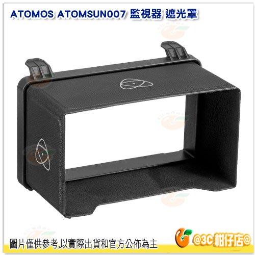 澳洲 ATOMOS ATOMSUN007 監視器 遮光罩 公司貨 Nomja V/Shinobi/Shinobi SDI