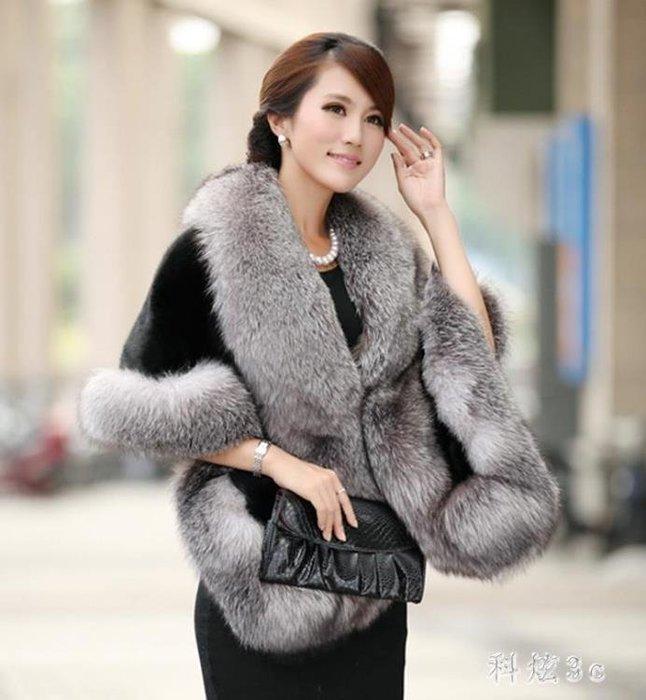 中大尺碼 狐貍毛皮草外套女修身顯瘦新款冬季時尚短款毛毛披肩 js18482