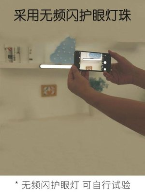 鏡前燈 免打孔led浴室衛生間梳妝燈鏡子燈壁燈北歐現代簡約鏡櫃燈    ATF 全館免運 全館免運