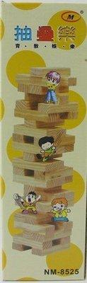 李老大  525AAA 木質積木疊疊樂 桌上小遊戲 益智遊戲 骨牌 平衡積木 推高遊戲