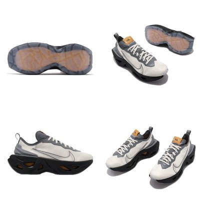 NIKE W ZOOM X VISTA GRIND 透明網 增高 慢跑鞋 卡其黑灰 BQ4800-101 男鞋女鞋