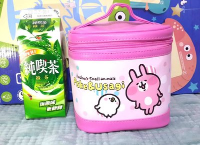 Kanaheis Small animals Cosmetic bag coin bag kids gift