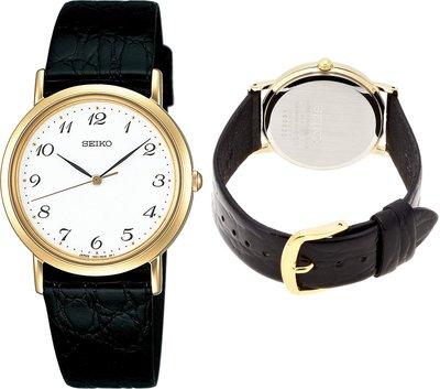 日本正版 SEIKO 精工 SPIRIT SCDP030 男錶 男用 手錶 日本代購