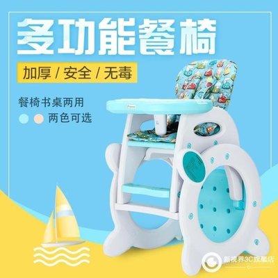哆啦本鋪 兒童餐椅 多功能 兒童餐桌椅 可拆卸 帶餐盤 YCTR14 D655