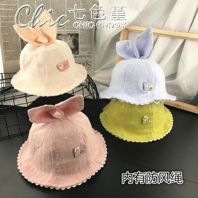 嬰兒帽子2歲寶寶可愛純棉漁夫帽4薄款防曬盆帽3女童公主帽5「 全館免運」