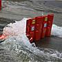 防洪擋水板