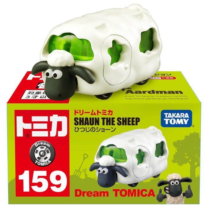 傑仲(有發票)麗嬰國際 公司貨 SHAUN THE SHEEP 編號:159 Drea TM 笑笑羊 TM11423