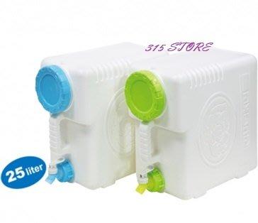 315百貨~佳斯捷 9101P 地中海 25L 生活水箱*1入  /  儲水桶 蓄水桶 裝水容器