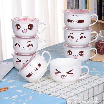 [新品]日式陶瓷湯面碗可愛創意卡通泡面杯帶蓋帶把飯碗筷便當飯盒套裝  〖影時代〗