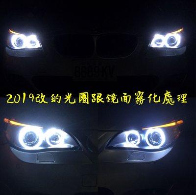 BMW E60 E70 F10 w204 c200 c250 c300 led魚眼led大燈