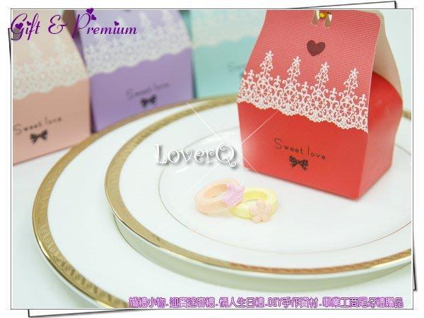 甜蜜小屋喜糖盒 * 日式包裝盒 小屋盒 二進小物 婚禮小物 迎賓禮 送客禮 情人禮 生日禮 贈品