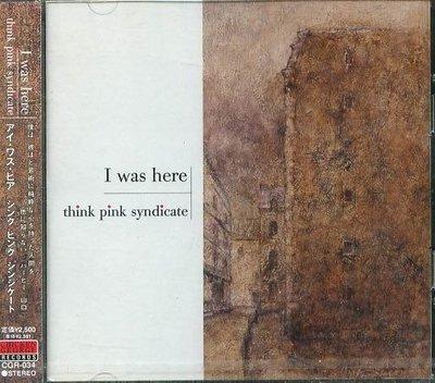 (甲上唱片) think pink syndicate - I Was Here - 日盤