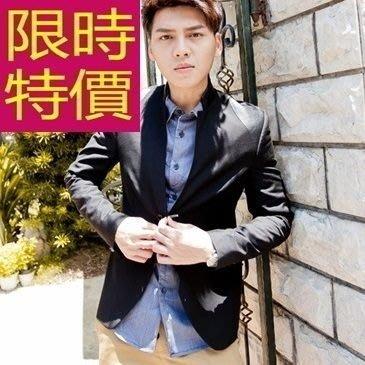 男款西裝外套 創意高檔-流行好搭休閒質感男皮衣外套 1色62i22[韓國進口][米蘭精品]