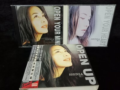 順子 SHUNZA - OPEN YOUR MIND - 1999年滾石雙CD版 - 碟片近新 - 251元起標