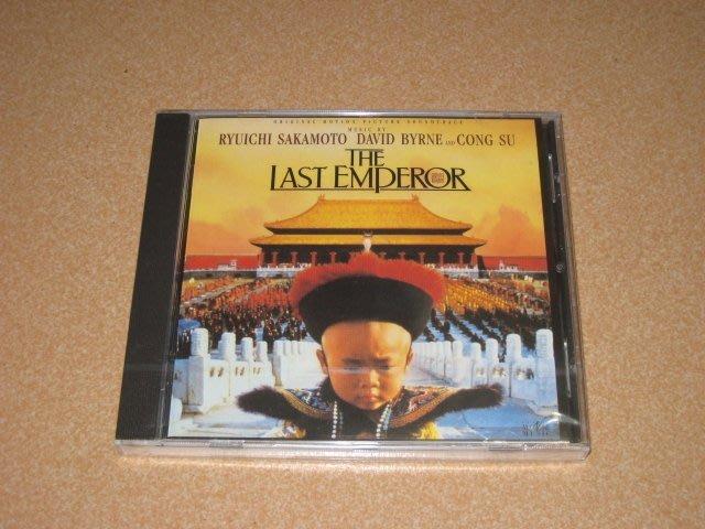 現貨!正版全新CD~電影原聲帶 末代皇帝The Last Emperor~坂本龍一作曲