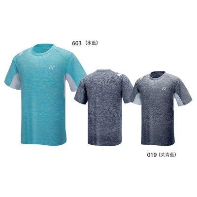 『弘揚體育』YONEX 13098TR 羽球衣